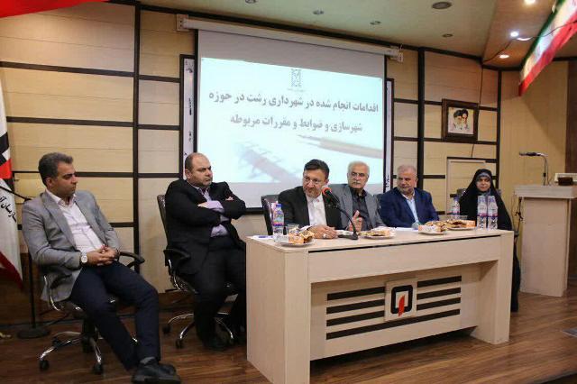 قول مساعد وزیر مسکن و شهرسازی در زمینه حل برخی مشکلات موجود در حوزه مسکن شهر رشت