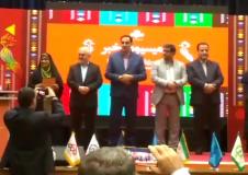 درخشش صداوسیمای مرکز گیلان در بیست و دومین جشنواره مراکز استانها