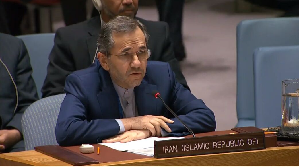 اتمام حجت ایران با دنیا در نشست شورای امنیت