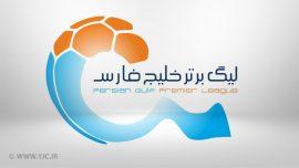 افتتاحیه لیگ برتر فوتبال در دوره نوزدهم با تکرار دیدار پایانی لیگ هجدهم!