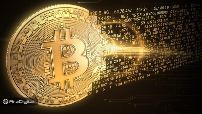 آییننامه استخراج «رمز ارزها» ابلاغ شد