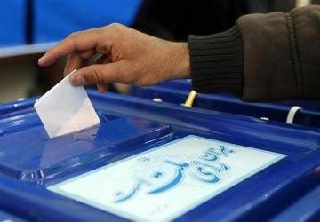 اعضای هیئت مرکزی نظارت بر انتخابات مجلس انتخاب شدند+ اسامی