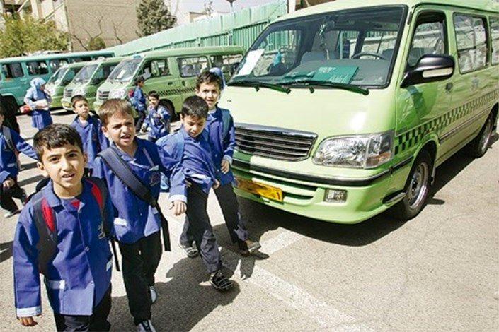 سامانه گزارش تخلفات سرویس مدارس در گیلان راهاندازی شد