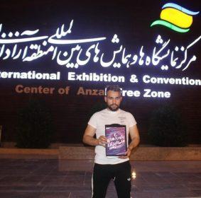 احسان میرزایی، رکورددار ماساژ ایران خبر داد؛ آغاز کارگاه های آموزشی ماساژ در کشورهای آذربایجان و روسیه