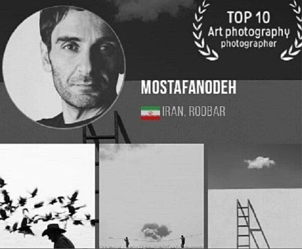 عکاس گیلانی جزو ۱۰ عکاس برتر جهان در جشنواره «فاین ارت» روسیه شد