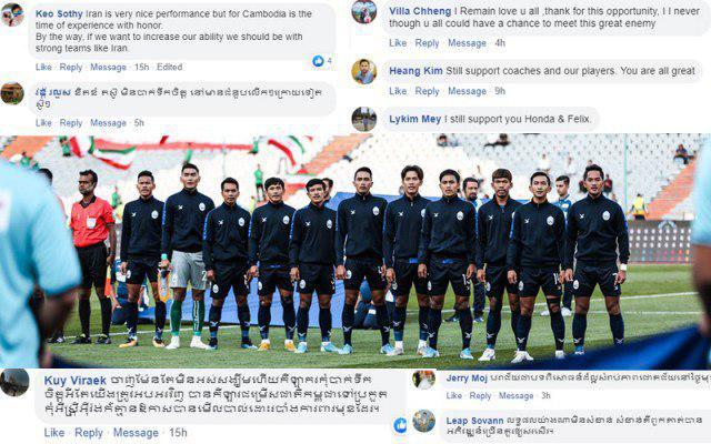 واکنش مردم کامبوج به باخت ۱۴-۰ چه بود؟