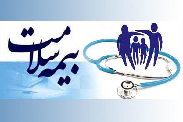 آغاز طرح پوشش بیمه اجباری از آبان