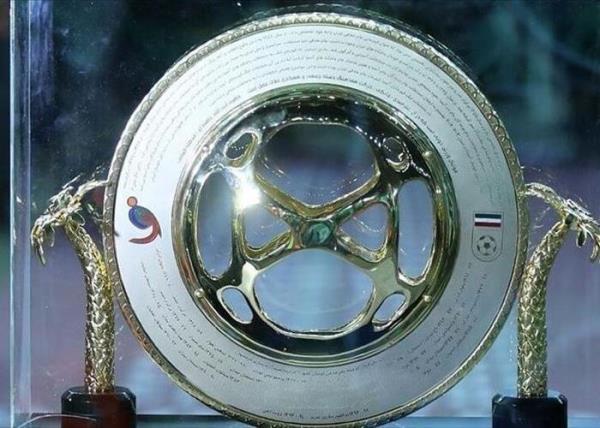 اعلام برنامه مرحله یک هشتم نهایی جام حذفی