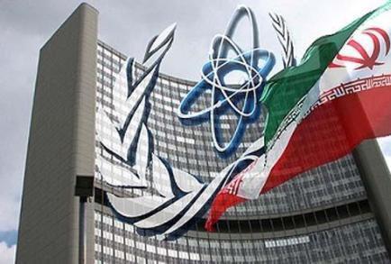 تصویب چند پروژه جدید میان ایران و آژانس بینالمللی انرژی اتمی