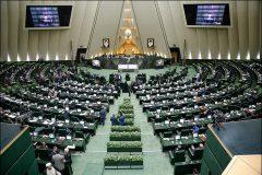 تصویب طرح بومی گزینی در استخدامهای دولتی