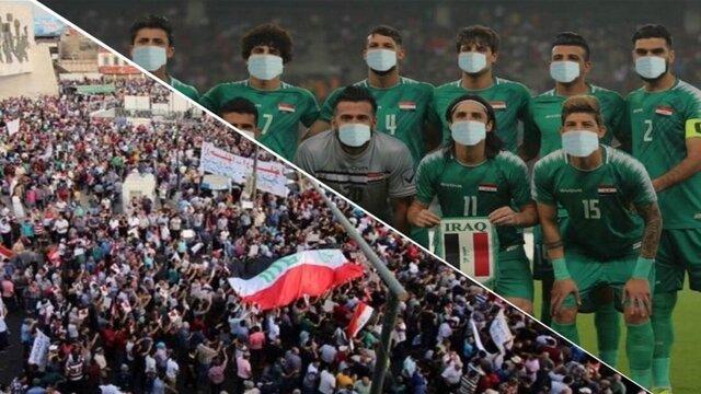 هشدار AFC به بازیکنان عراق قبل از بازی با ایران