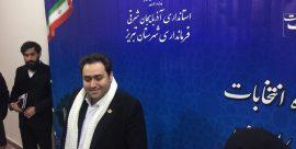 داماد حسن روحانی برای حضور در انتخابات مجلس ثبتنام کرد