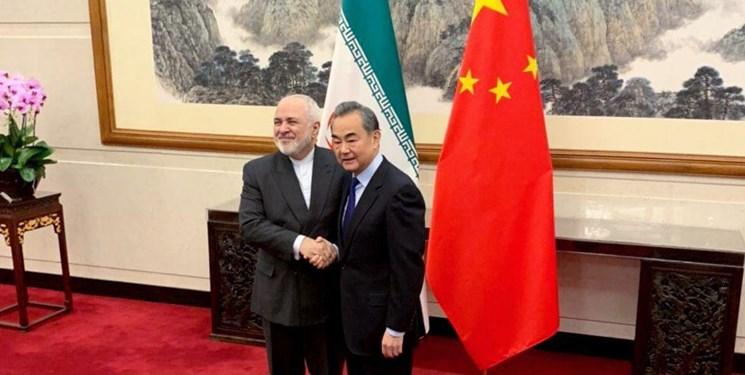 ظریف و وانگ یی در پکن به گفتگو نشستند