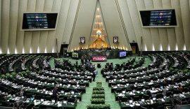 چرا نباید به نمایندگان فعلی مجلس رای دهیم؟