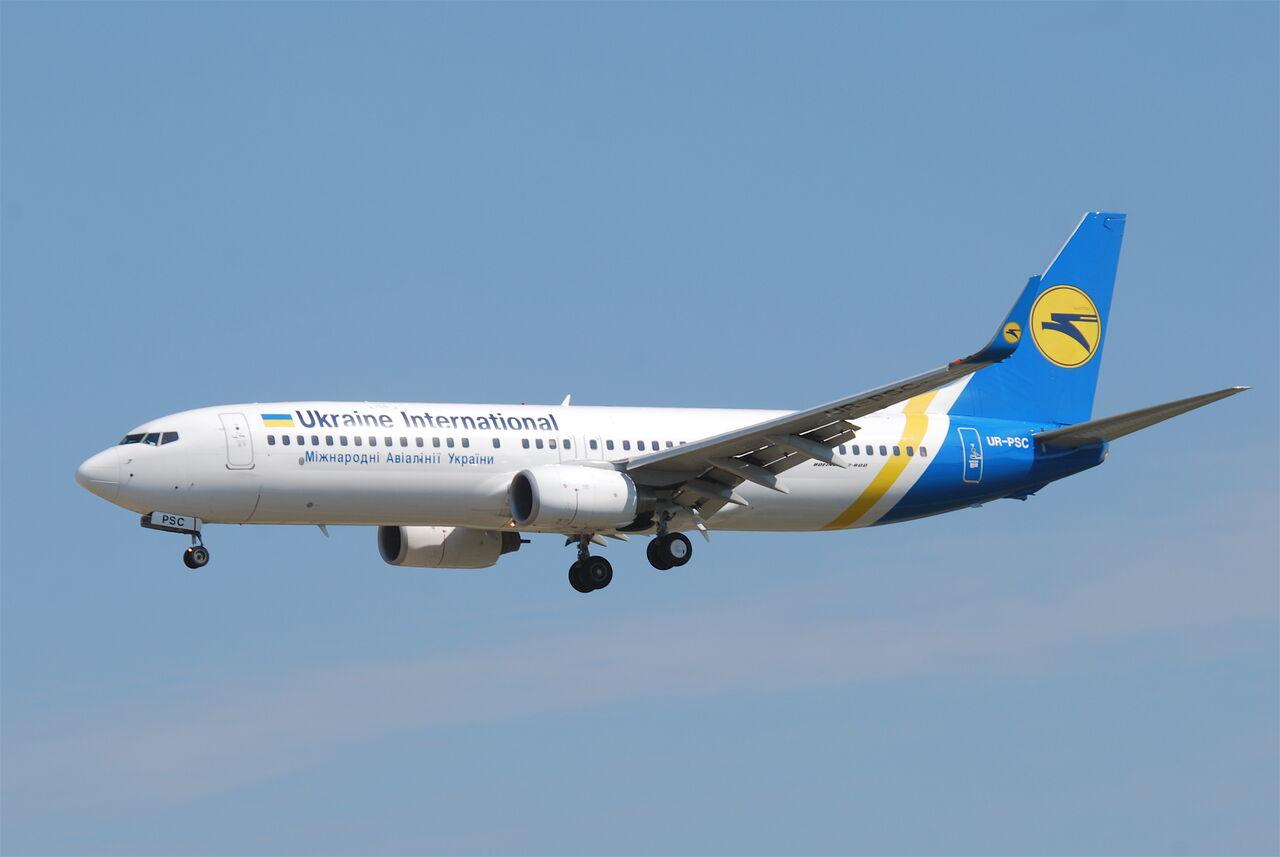سقوط هواپیمای مسافربری در نزدیکی فرودگاه امام خمینی