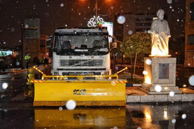 گزارش تصویری عملیات اجرایی و اقدامات نیروهای عملیاتی منطقه دو حین بارش برف