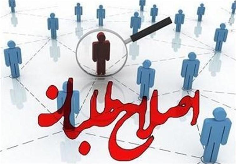 گزینه اصلاحطلبان برای ریاست مجلس مشخص شد