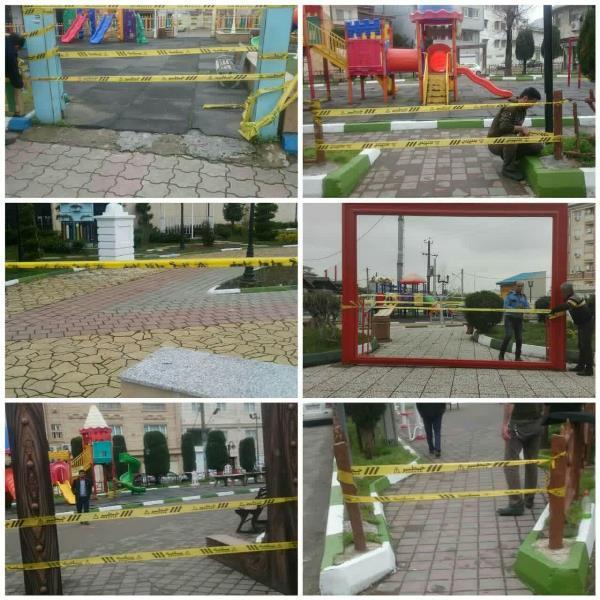 ورودی پارک های شهر رشت مسدود شده است