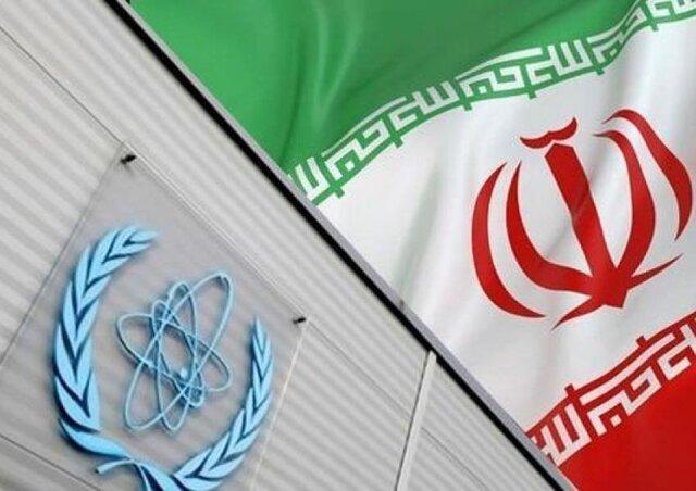 متن کامل گزارش آژانس انرژی اتمی درباره ایران