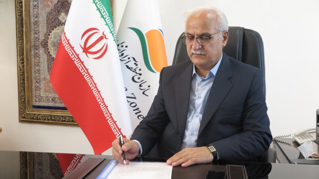 پیام مدیرعامل سازمان منطقه آزاد انزلی به مناسبت هفته دولت و گرامیداشت روز کارمند