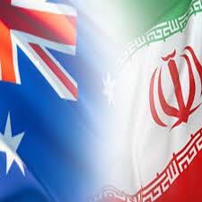 استرالیا خواستار از سرگیری همکاری معدنی با ایران شد