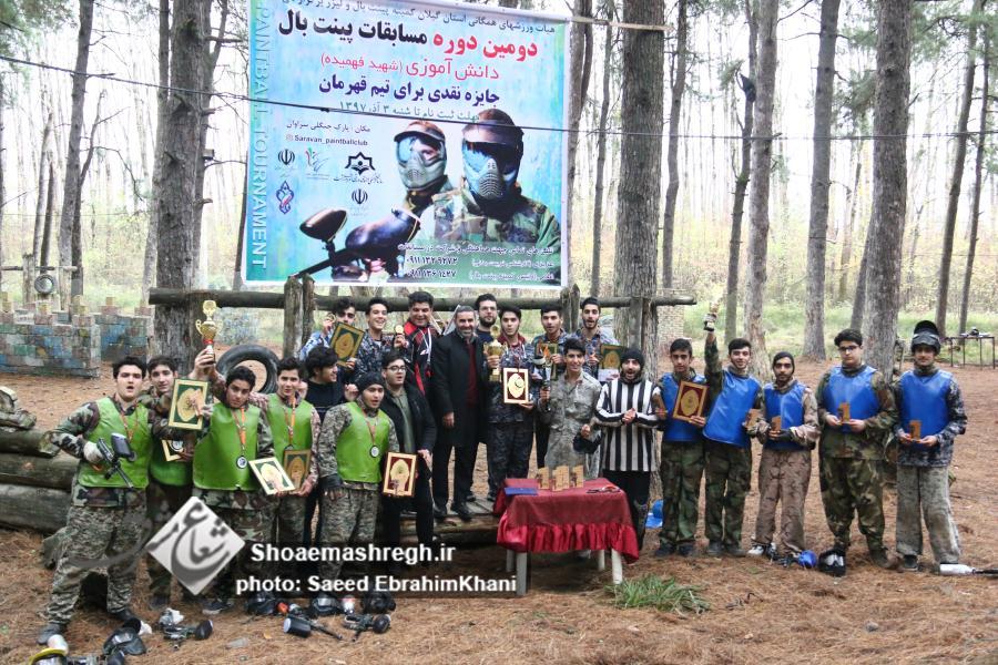 گزارش تصویری دومین دوره مسابقات پینت بال دانش آموزی جام شهید فهمیده در پارک جنگلی سراوان