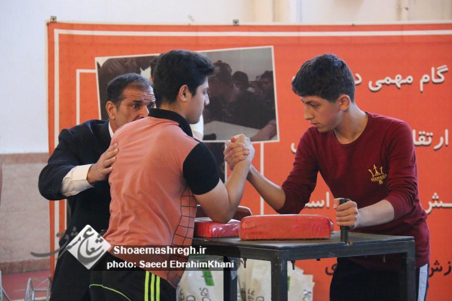 گزارش تصویری اولین دوره مسابقات مچ اندازی دانش آموزی  قهرمانی مدارس گیلان