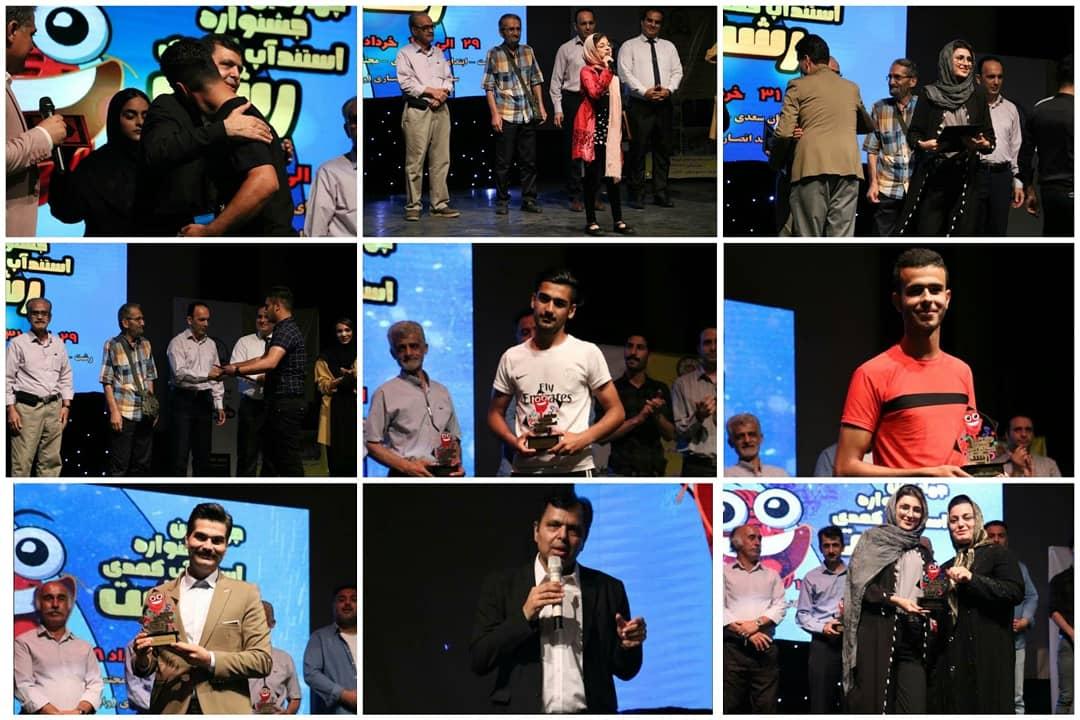 چهارمین جشنواره استندآپ کمدی رشت با اعلام برگزیدگان مردمی به کار خود پایان داد